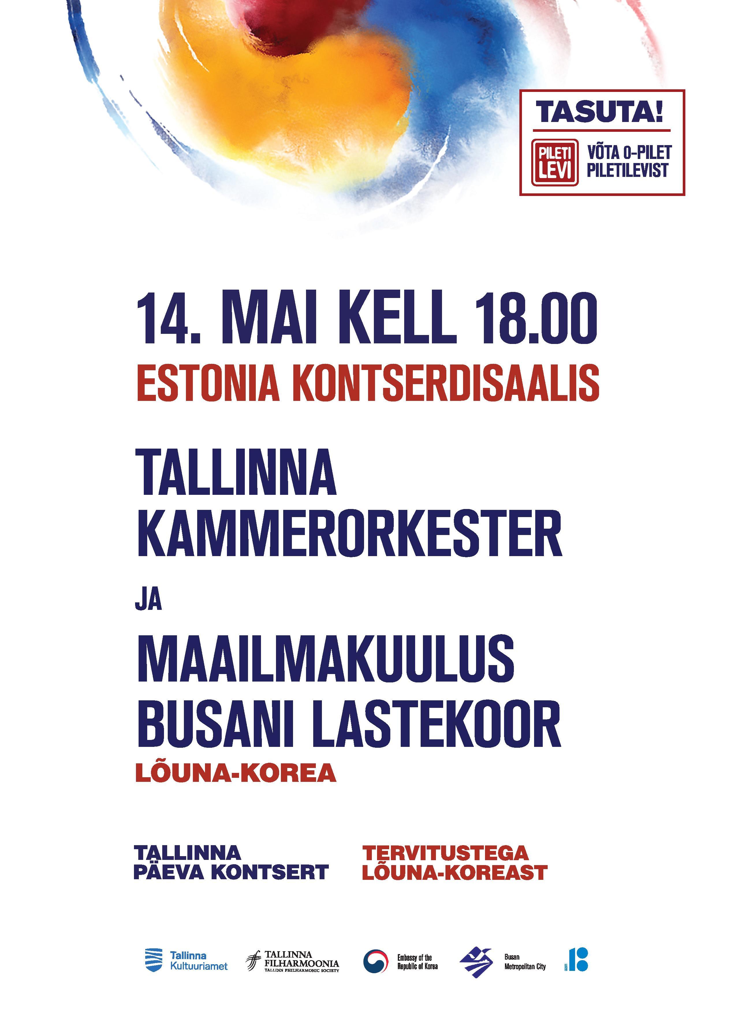 Tallinna päeva kontsert: tervitustega Lõuna-Koreast
